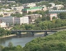 Federação da Rússia - Região Autônoma Judaica - cidade de Birobidjan